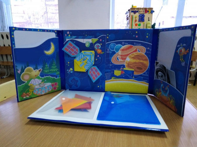 space lapbook - 1